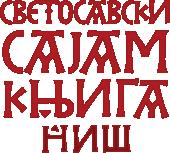 logo sajma